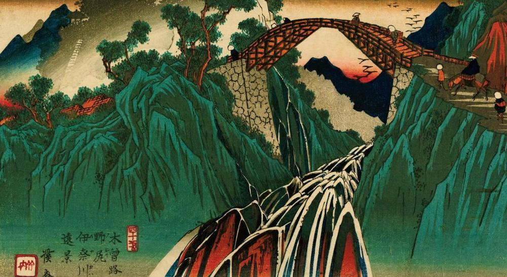 An image of one of the prints at the Kisokaidō exhibition at the Musée Cernuschi. The image, by Keisai Eisen, is of a bridge between two green mountain ranges with travellers on it.